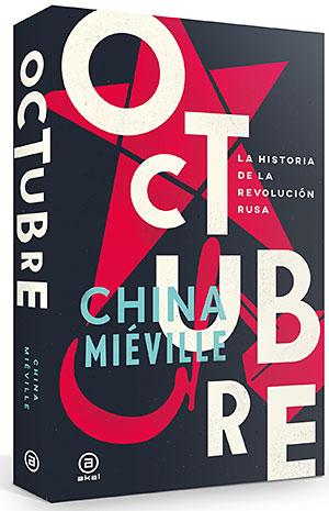 libro-octubre-3D